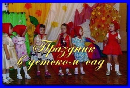 Заболеть в православные праздники